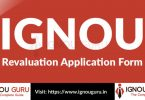 IGNOU Revaluation Form